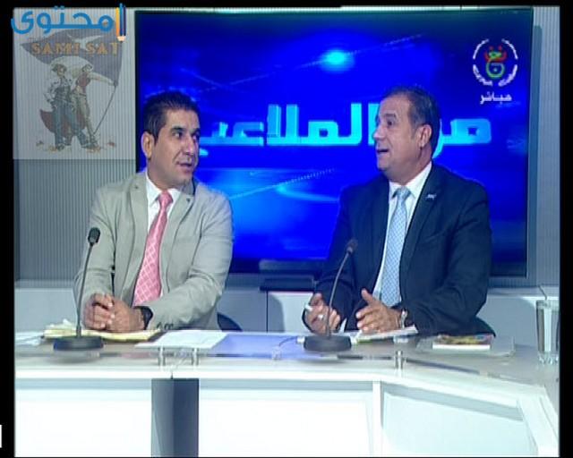 برامج قناة الجزائرية الارضية