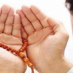 دعاء يحفظك الله به من كل مكروه