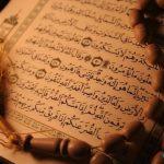أسهل طريقة لحفظ القرآن الكريم