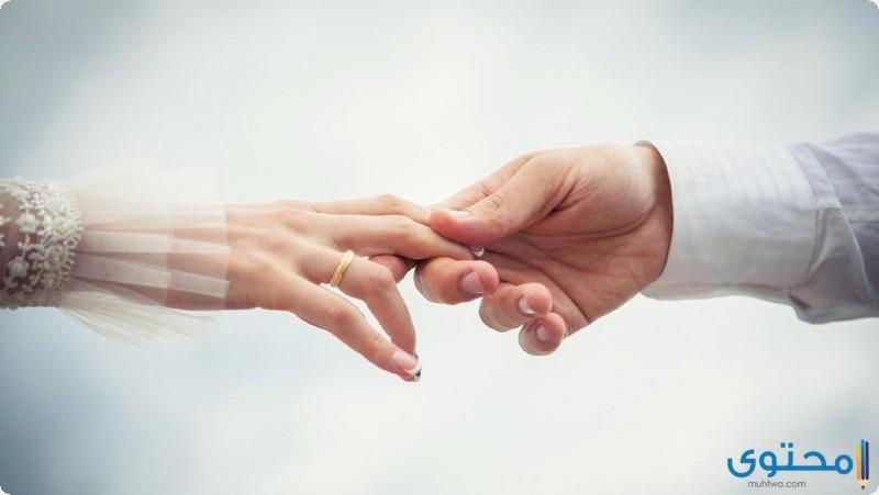 نصائح هامة لكل شاب مقبل على الزواج