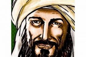 موضوع تعبير عن الإمام الشافعي