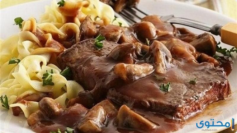 اللحم المشوي بالمشروم