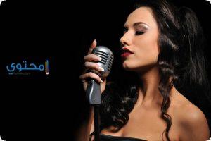 تفسير الغناء والطرب فى الحلم بالتفصيل