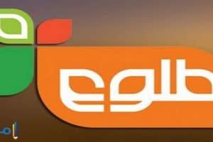 تردد قناة طلوع (Tolo TV) المفتوحة 2019
