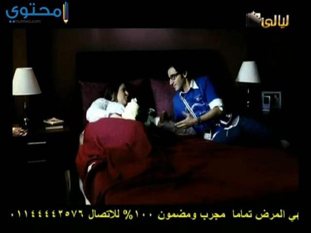 تردد قناة ليالي سينما الجديد 2021 Layaly Cinema علي النايل سات - موقع محتوى