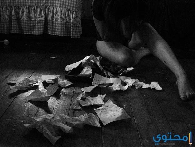 رسائل حب حزينة