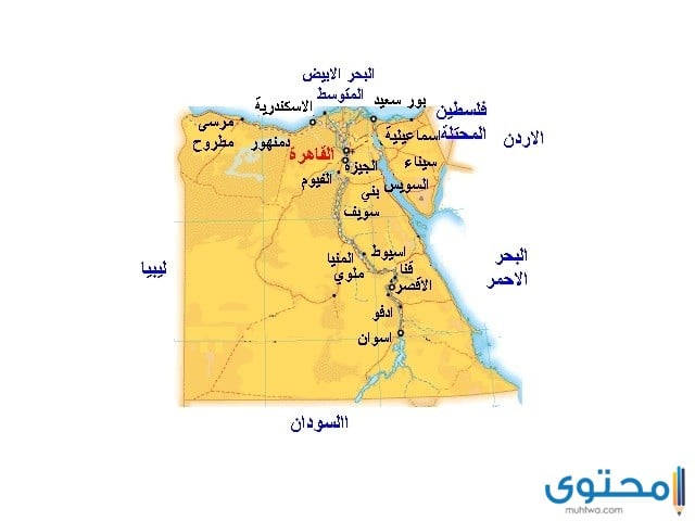خريطة مصر كاملة