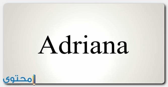 اسم آدريانا