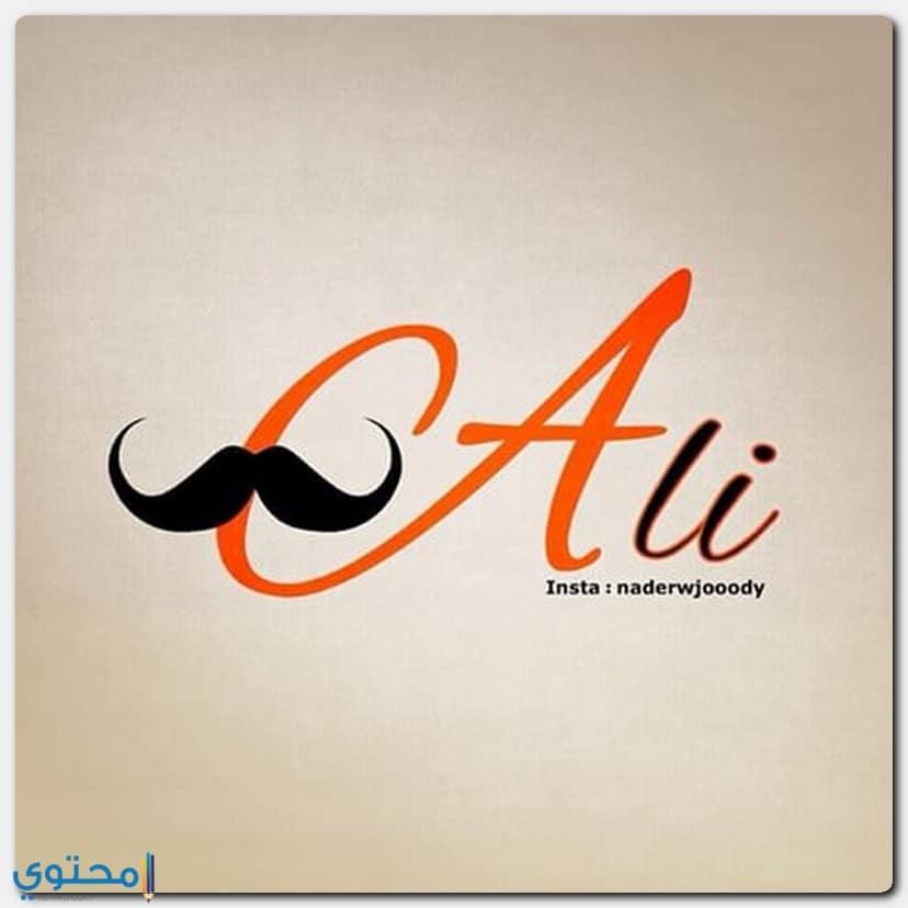 اسم Ali