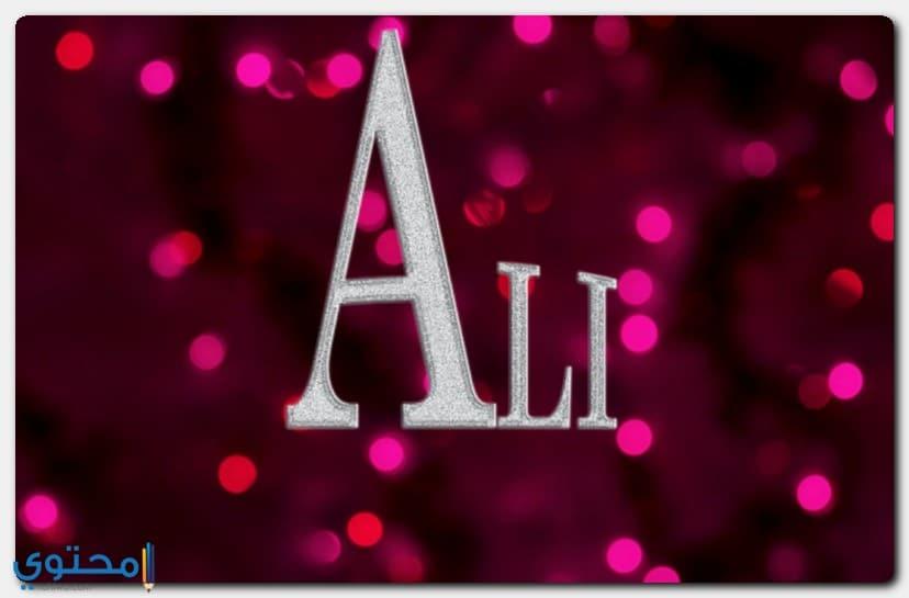 كتابة اسم Ali بالعربية