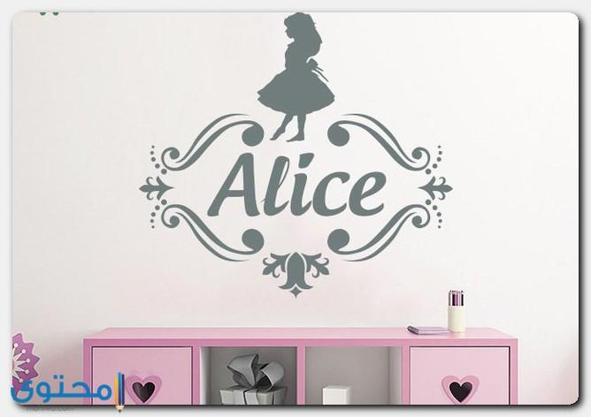 اسم أليس