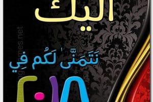 أسماء أولاد وبنات 2019