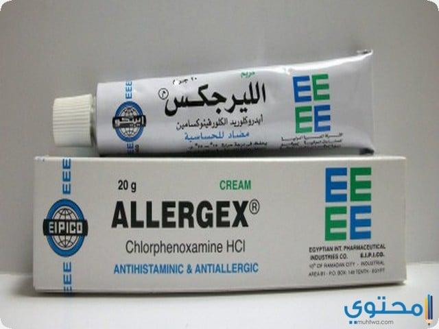 Allergex
