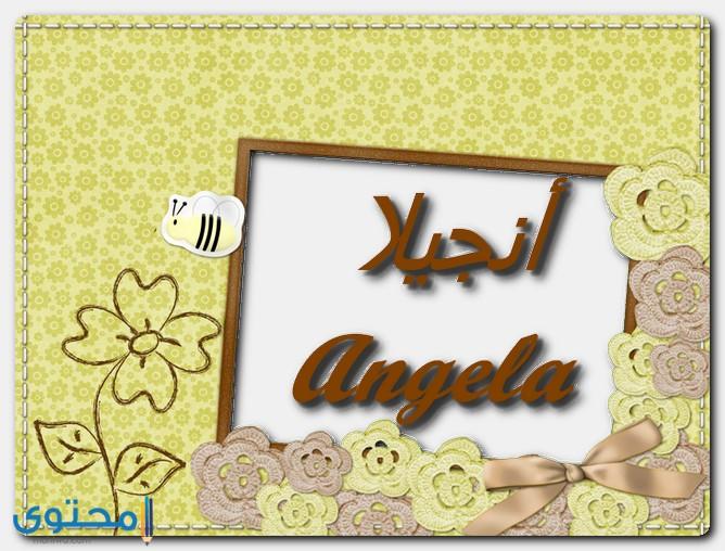 صفات حاملة اسم أنجيلا