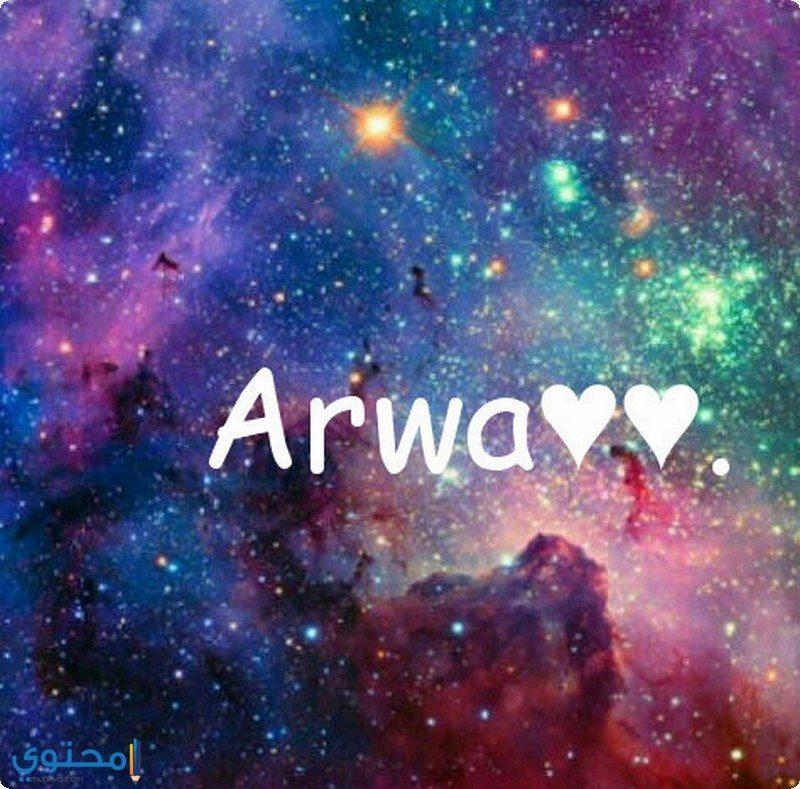 الأصل في تسمية Arwa