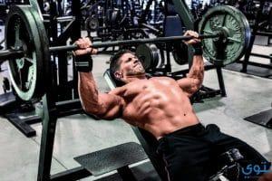 أقوى تمرينات عضلات البنش بالصور