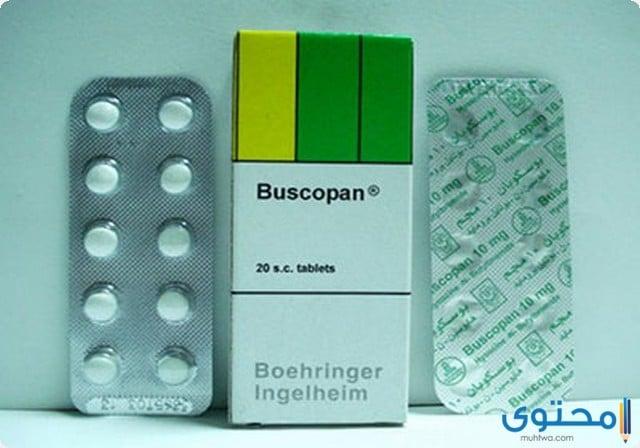 دواعي استعمال بسكوبان Buscopan لعلاج القولون العصبي موقع محتوى