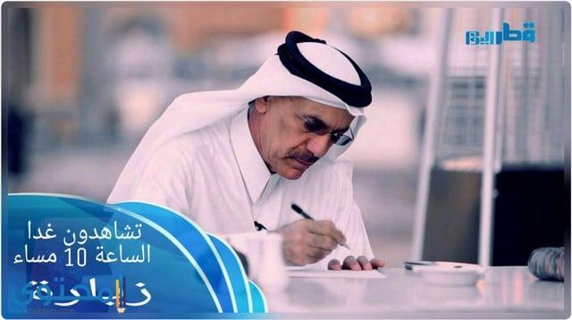 برامج قناة قطر اليوم