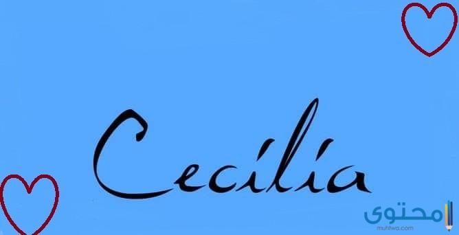 معنى اسم سيسيليا