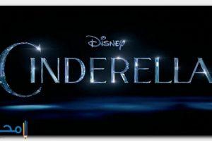 معنى اسم ساندريلا Cinderella بالتفصيل