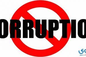 حكم عن الفساد