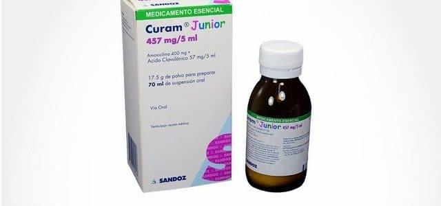 كيورام Curam دواء مضاد حيوي واسع المجال