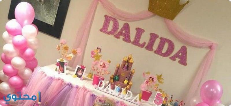 اسم داليدا