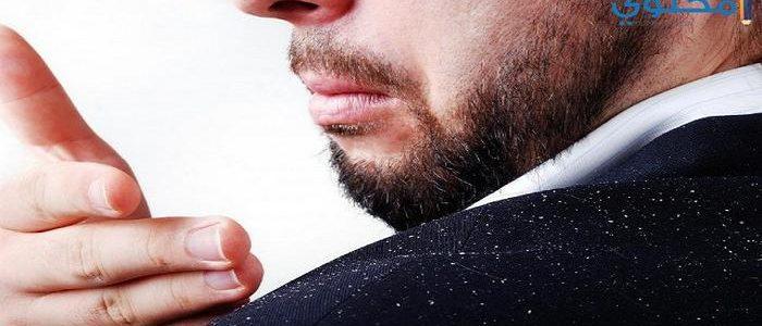 ما هي أنواع قشرة الشعر وكيف التخلص منها