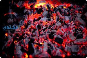 تفسير رؤية الفحم فى المنام