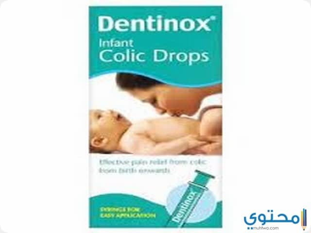 Dentinox Drops