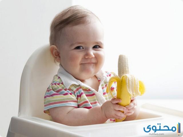 من عمر كم يأكل الطفل الموز