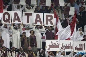 اجدد اغلفة وصور منتخب قطر للفيس بوك