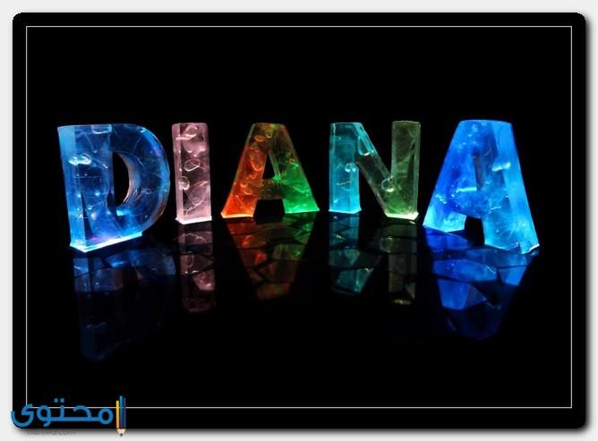 اسم ديانا