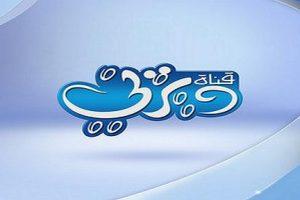 تردد قناة ديزني الشرق الأوسط 2019