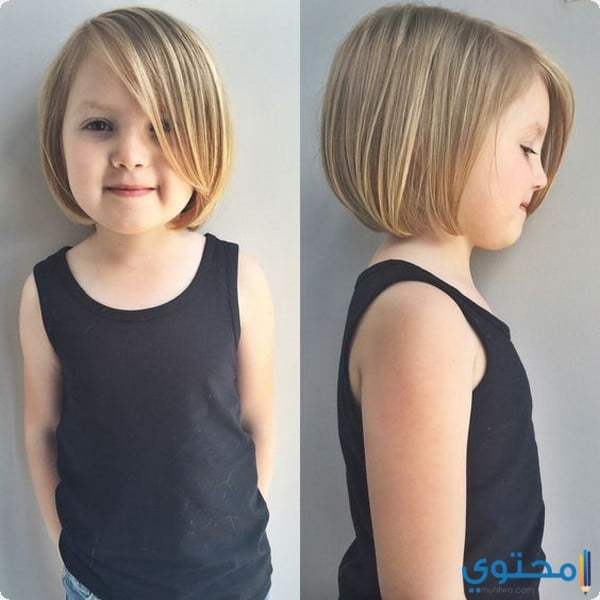 قصات شعر بنات قصير اطفال