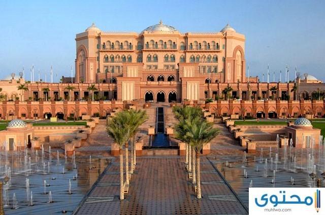 السياحة في أبوظبي
