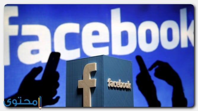 أسماء فيس بوك دينية