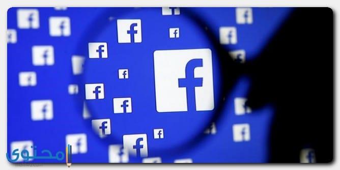 أسماء فيس بوك 2020