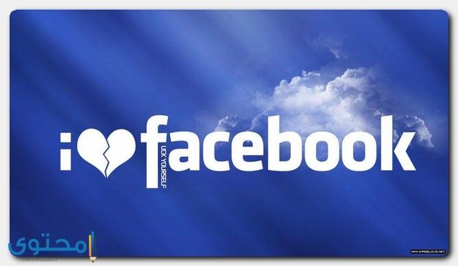 أسماء فيس بوك بنات