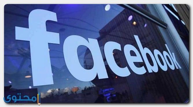 أسماء فيس بوك شباب