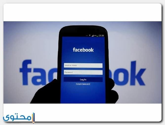 أسماء فيس بوك