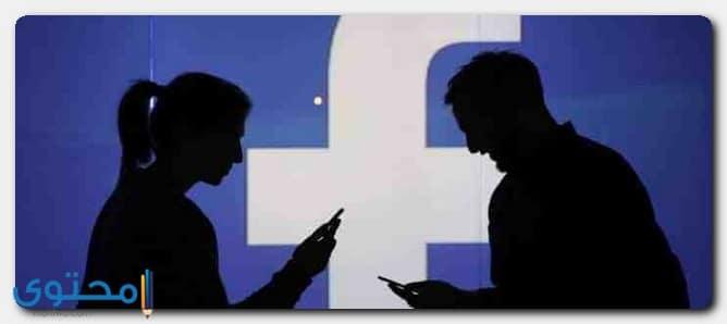 أسماء صفحات فيس بوك