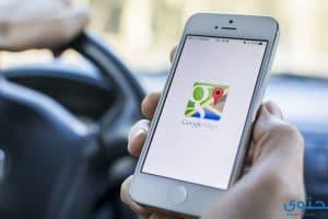 طرق استخدام تطبيق خرائط جوجل