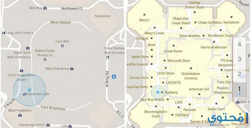 Google Maps خرائط جوجل