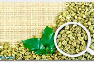فوائد حبوب القهوة الخضراء Green Coffee