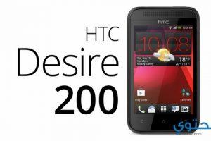 مواصفات وصور هاتف HTC Desire 20