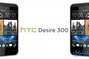سعر ومواصفات هاتف HTC Desire 300