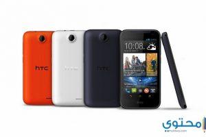سعر ومواصفات HTC Desire 310 dual sim