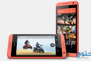 سعر ومواصفات هاتف HTC Desire 610