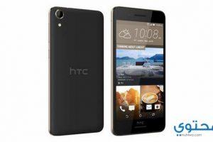 سعر ومواصفات HTC Desire 728 Ultra